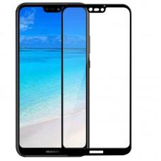 Защитное стекло 5D Huawei P20 Lite