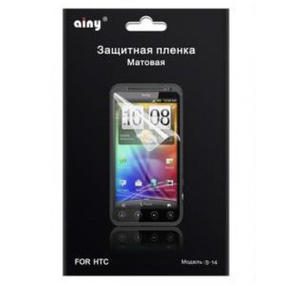 Защитная пленка HTC Sensation XL