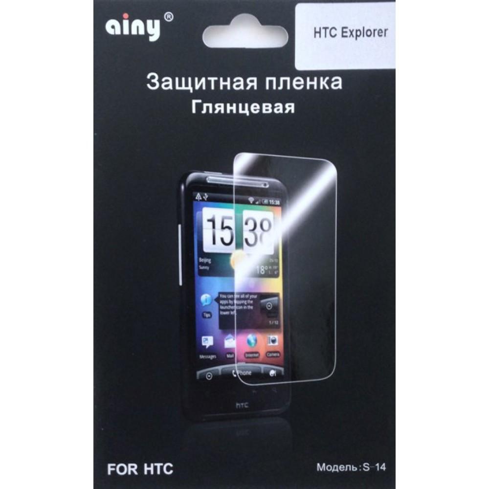 Защитная пленка HTC Explorer