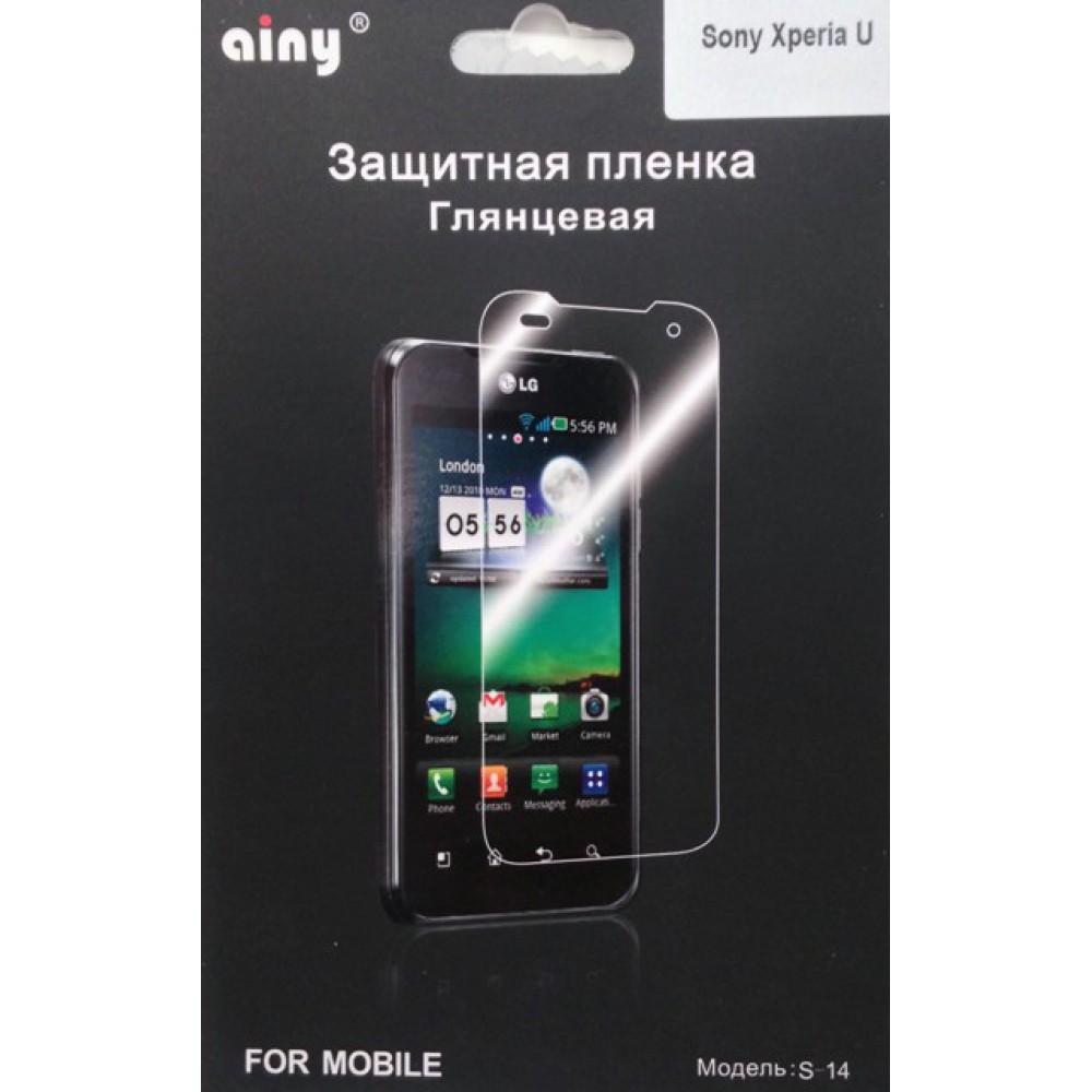 Защитная пленка Sony Xperia U