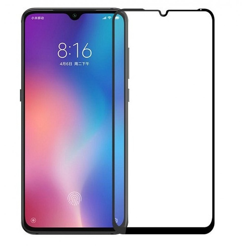 Защитное стекло 5D Xiaomi Mi 8 Lite