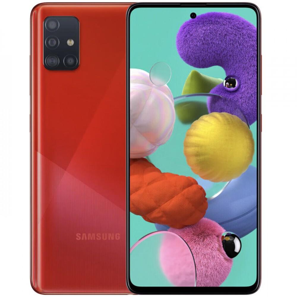 Samsung Galaxy A51 SM-A515FZKMSER 128GB Red