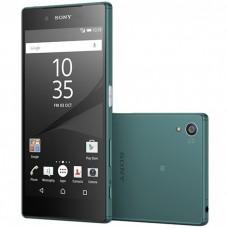 Sony Xperia Z5 dual (E6633) Green